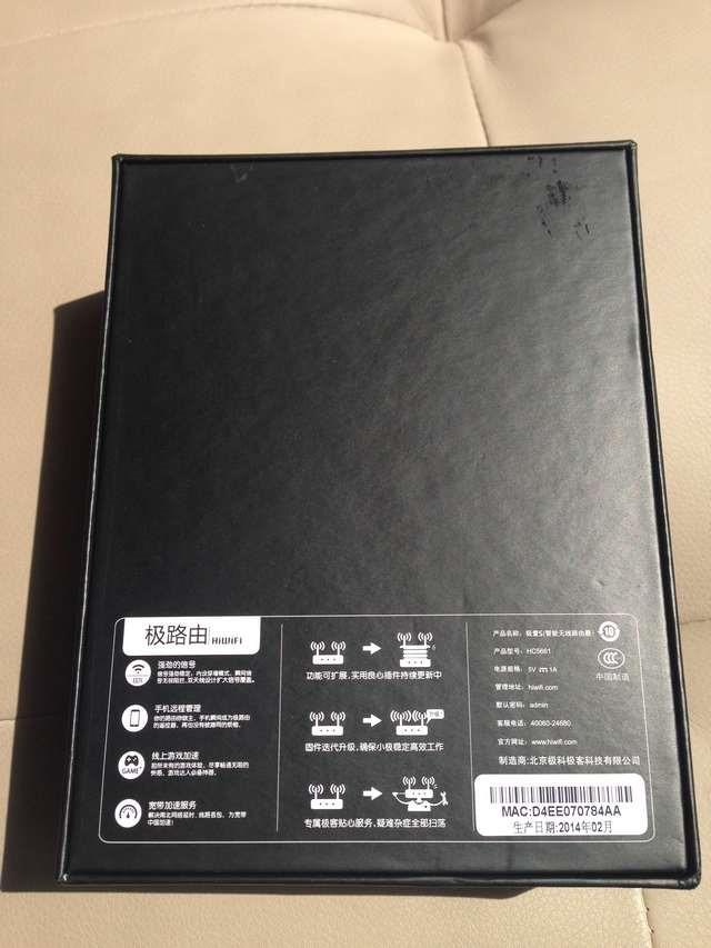 包装盒背面列数了极路由的一些特长及参数