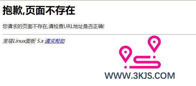 宝塔面板进不去-您请求的页面不存在,请检查URL地址是否正确! 如何解决